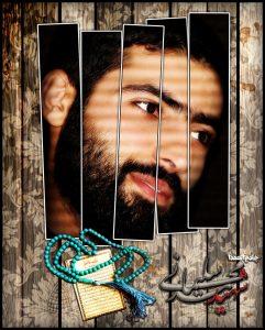 خادم الشهدا شهید محمد سلیمانی