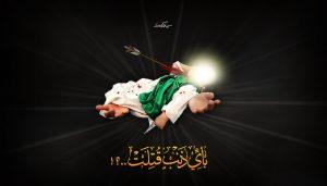 پوستر محرم:حضرت علی اصغر(ع)