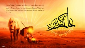 پوستر محرم: حضرت علی اکبر(ع)