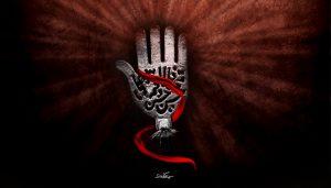 پوستر محرم: حضرت عباس(ع)