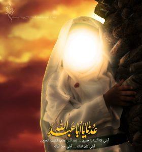 پوستر حضرت سکینه (سلام الله علیها)