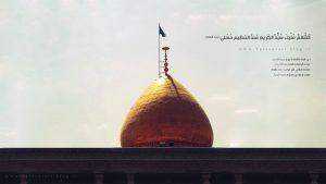 پوستر گنبد حرم حضرت شاه عبدالعظیم حسنی (علیه السلام)