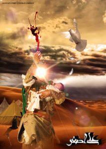 پوستر پاشیدن خون حضرت علی اصغر به آسمان