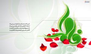 بنر تولد حضرت فاطمه الزهرا سلام الله علیها