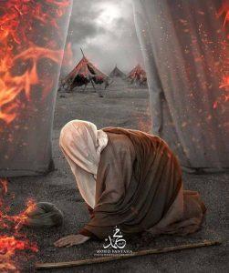 یا سیـــــد الساجدین ع