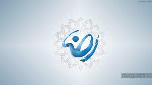 پوستر ولادت امام رضا :عـشـق ازلــی