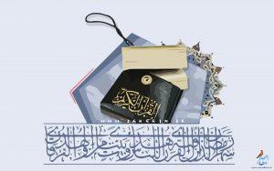 والپیپر رمضان المبارک
