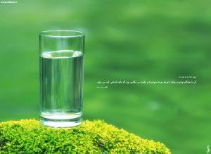 پوستر حدیث:آب را جرعه جرعه بنوشید