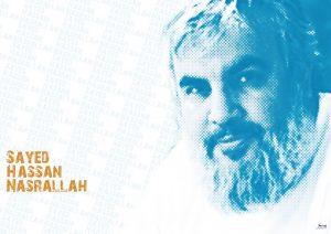 سید عزیز : پوستر سد حسن نصرالله