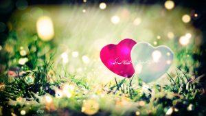 پوستر عشق یعنی علی و فاطمه علیهما السلام