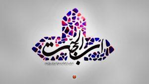 پدر امام زمان عجل الله تعالی فرجه
