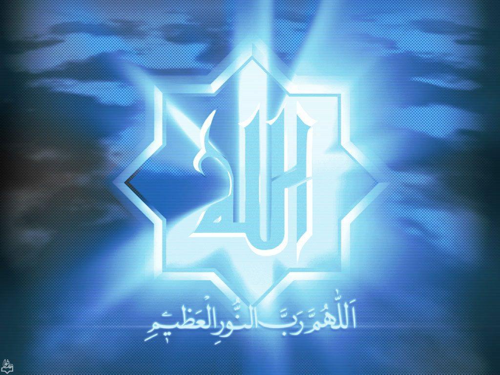 اللهم رب النور العظیم