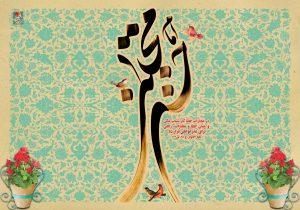 ولادت امام حسن مجتبی(ع)