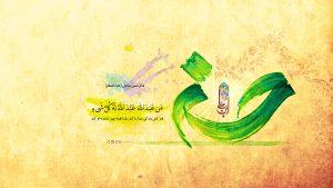 پوستر زیبای میلاد امام حسن مجتبی علیه السلام