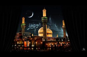 حرمین کاظمین