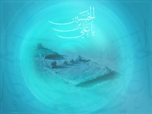 Emam Sajad (2)
