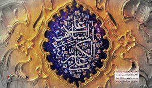 ولادت حضرت علی اکبر حسین(ع)