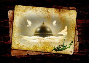 رحلت پیامبر اعظم(ص)