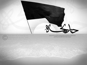 پوستر وفات حضرت خدیجه علیهاالسلام