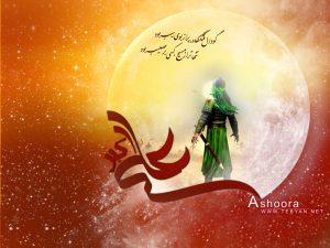 حضرت علی اکبر علیه السلام