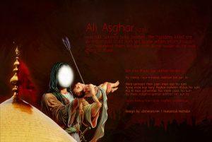 پوستر حضرت علی اصغر علیه السلام