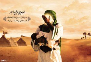 تصویر سازی حضرت علی اصغر و امام حسین علیهما السلام