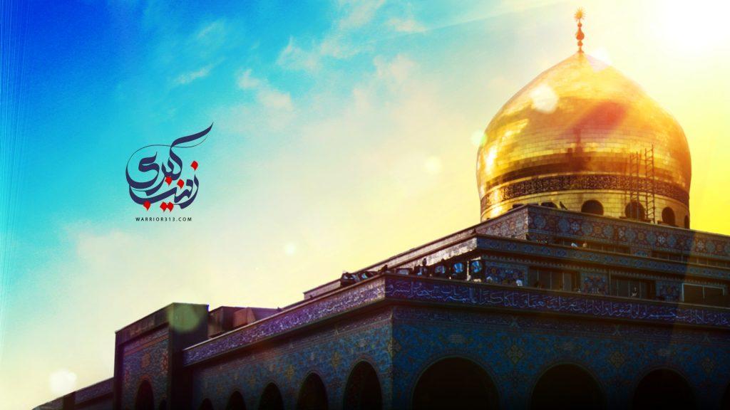 پوستر زیبای حرم حضرت زینب سلام الله علیها