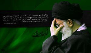 Imam_khamenei_Moharram_1433
