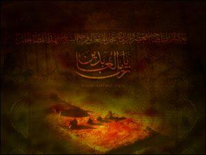 Imam_sajad_1431_04_by_emad01