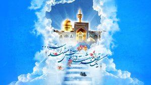 یک قطعه از بهشت در آغوش مشهد است