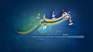 ماه رمضان، ماه برکت