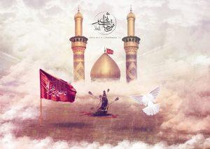 پوستر زیبای گنبد حضرت عباس علیه السلام