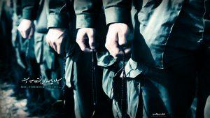 سپاه ، پاسدار انقلاب است …