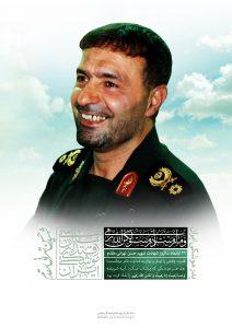پدر موشکی ایران : شهید تهرانی مقدم