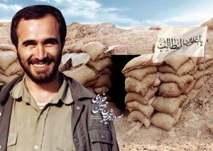 سردار شهید حسین خرازی