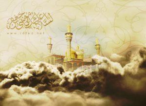 پوستر شهادت امامنا الکاظم سلام الله علیه