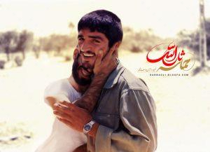 شهید حسین یوسف الهی