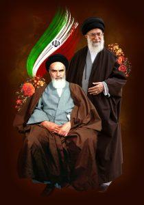 آقا و امام خمینی (ره)