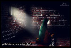 تصویر سازی شهادت امام موسی کاظم