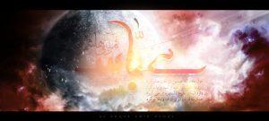 السلام علیک یا قمر بنی هاشم …