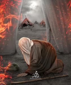 امام سجاد در روز عاشورا HD