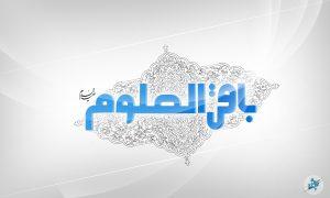 پس زمینه ولادت حضرت  امام محمد باقر علیه السلام