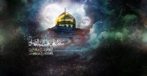 خانم زینب علیها السلام