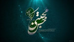 پوستر زیبای ولادت امام حسن مجتبی علیه السلام