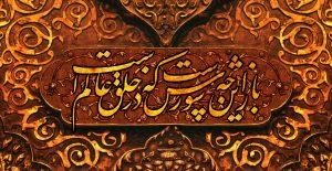 پوستر محرم: لبیک یا امام حسین