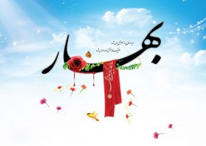 عید امسال پر از عطر گل یاس شده