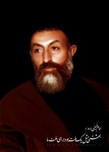 آیت الله شهید دکتر بهشتی (ره)