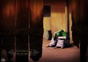 تصویرسازی شاهد غربت کوچه :: شهادت امام حسن مجتبی (ع)