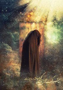 پوستر عبادت حضرت زهرا علیها السلام