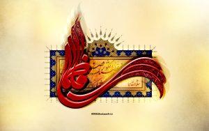 بنر با کیفیت حضرت زهرا علیها السلام